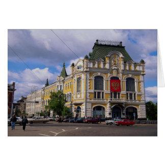 Edificio del sindicato, calle peatonal, Nizhny nin Tarjeta De Felicitación