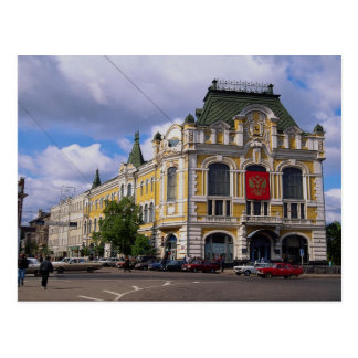 Edificio del sindicato, calle peatonal, Nizhny nin Postales