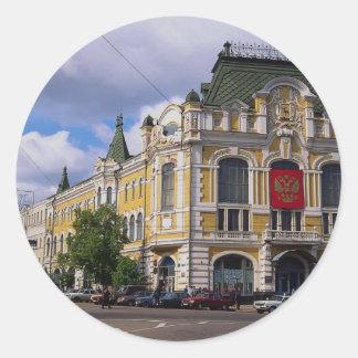 Edificio del sindicato, calle peatonal, Nizhny Pegatina Redonda