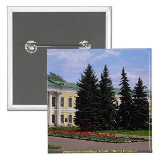 Edificios de la administración, el Kremlin, Nizhny Pin