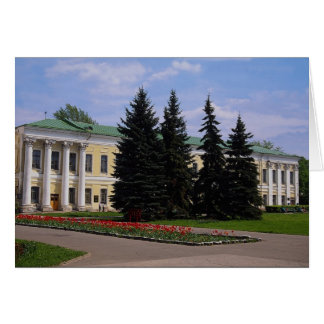 Edificios de la administración, el Kremlin, Nizhny Tarjeta De Felicitación