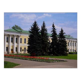 Edificios de la administración, el Kremlin, Nizhny Tarjetas Postales