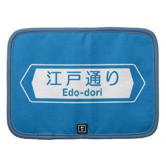 Edo-dori, Tokyo Street Sign Folio Planner