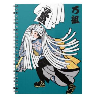 Edo Period Firefighter Spiral Notebook