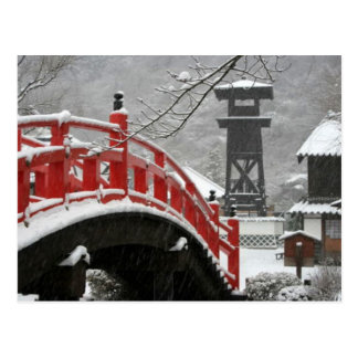 Edomura, Japón Postales
