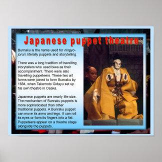 Educación, artes interpretativas, teatro japonés d posters