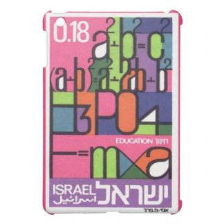 Educate Stamp from Israel Art Speck Case iPad Mini Case