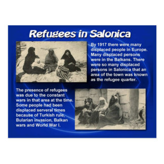 Education, Citizenship, Refugees in Salonica 1917 Postcard
