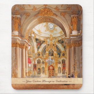 Edward Petrovich - Cathedral in the Winter Palace Mouse Pad