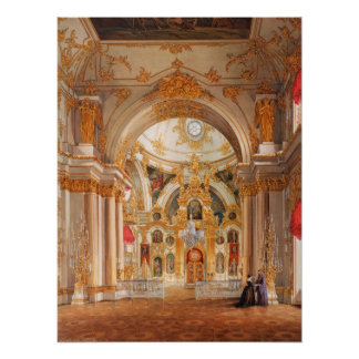 Edward Petrovich - Cathedral in the Winter Palace Poster