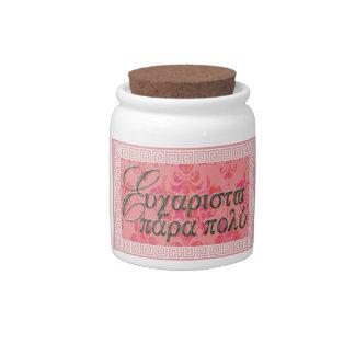 Efharisto Para Poli Candy Jar