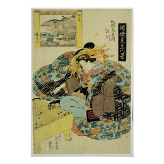 Egawa from the Maruebiya House Poster