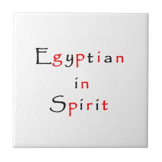 Egipcio en Alcohol-teja Azulejo Cuadrado Pequeño
