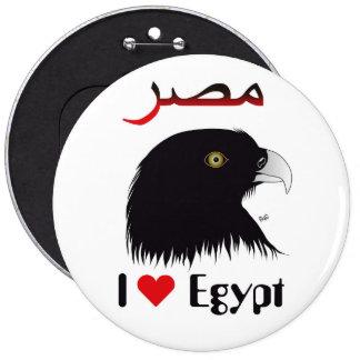 Egipto - Egypgt Button
