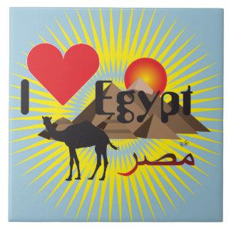 Egipto - Egypt baldosa