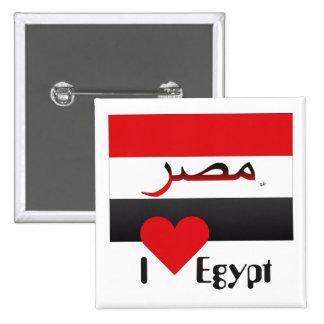 Egipto - Egypt Button