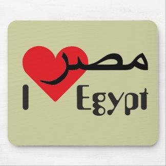 Egipto - Egypt Mousepad