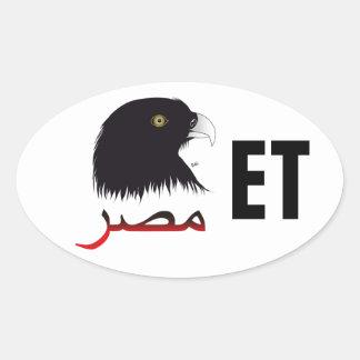 Egipto - Egypt pegamento