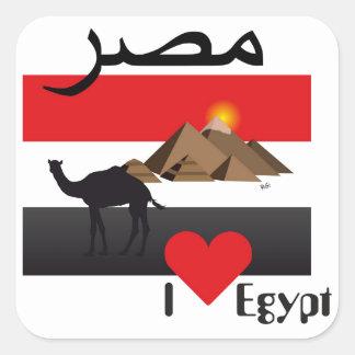 Egipto - Egypt pegatina
