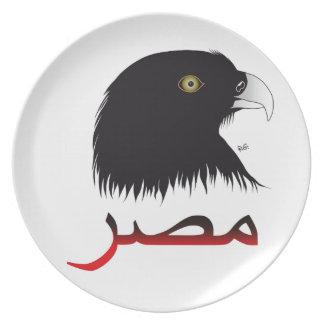 Egipto - Egypt plato