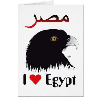 Egipto - Egypt postal