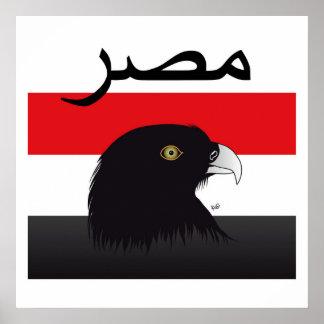 Egipto - Egypt póster Poster