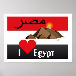 Egipto - Egypt póster Impresiones