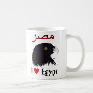 Egipto - Egypt taza
