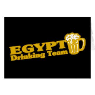 EGIPTO FELICITACIONES