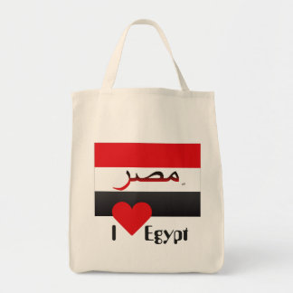 Egipto - la Egypt bolsa