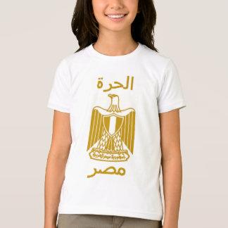 Egipto Playeras
