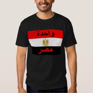Egipto Poleras