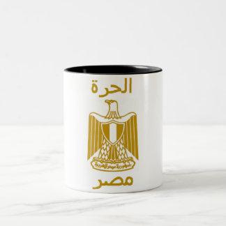 Egipto Taza Dos Tonos