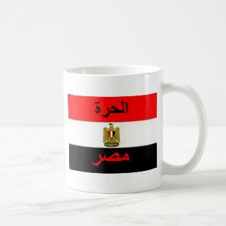 Egipto Taza De Café