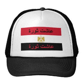 "Egipto ""vive de largo la revolución "" gorra"