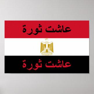 """Egipto """"vive de largo la revolución """" impresiones"""