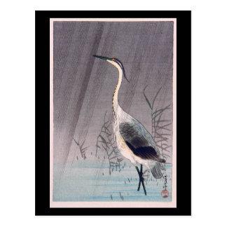 Egret en lluvia de Seitei Watanabe 1851 - 1918 Postal