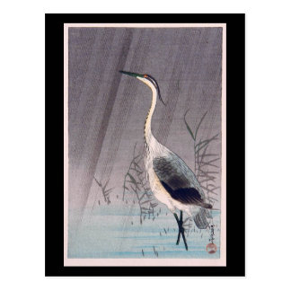 Egret en lluvia de Seitei Watanabe 1851 - 1918 Tarjetas Postales