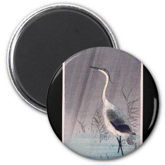 Egret in Rain by Seitei Watanabe 1851- 1918 Fridge Magnet