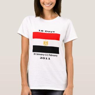 Egypt - 18 Days T-Shirt