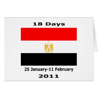 Egypt 18Days CUART Card