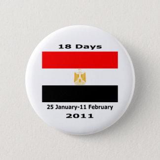 Egypt 18Days CUART Pinback Button