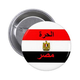 Egypt Pinback Button
