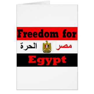 Egypt Card