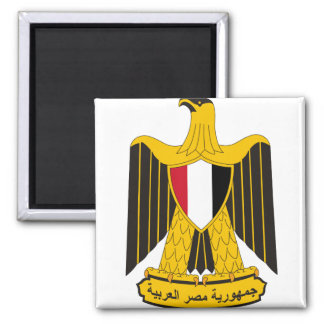 Egypt Coat of Arms detail Magnets