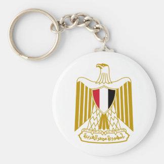 Egypt Coat of arms EG Basic Round Button Keychain