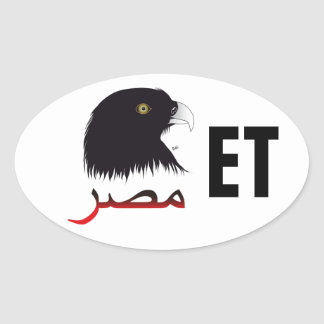Egypt - Egypt adhesive Oval Stickers