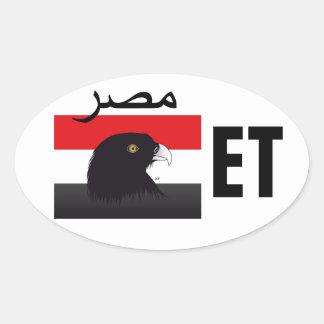 Egypt - Egypt adhesive Oval Sticker