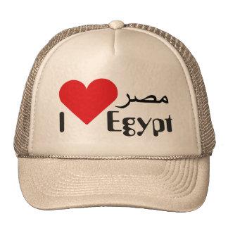Egypt - Egypt Cap Trucker Hat
