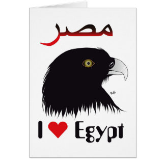 Egypt - Egypt greeting map Card